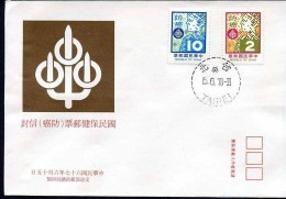 FDC 1978 Medicine Stamps - Cancer Prevention Health - Umweltverschmutzung