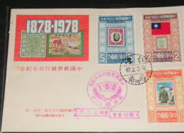 FDC Taiwan 1978 100th Anni. Of Chinese Stamps SYS CKS Plane National Flag Large Dragon Stamp On Stamp