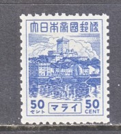 JAPANESE OCCUP.  MALAYA  N 40  * - Ocupacion Japonesa