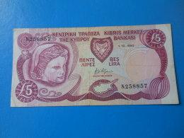 Chypre Cyprus 5 Pounds 1993 F VF TB TTB P54a - Chypre