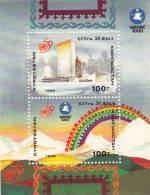 Kyrgyzstan Hb 12 - Kyrgyzstan