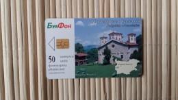 Bulgaria Phonecard  Used  Rare - Bulgarie