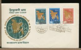 BANGLADESH  - FDC -  FIRST CENSUS - CENSIMENTO POPOLAZIONE - Bangladesh