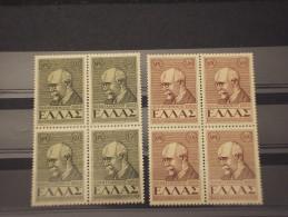 GRECIA - 1946 VENIZELOS  2 VALORI, In Quartine(blocks Of Four) - NUOVI(++) - Grecia