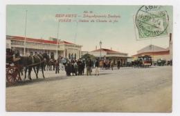 GRECE - PIREE Station Du Chemin De Fer - Grecia