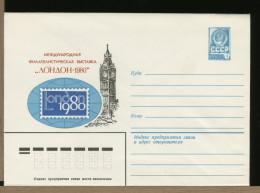 RUSSIA CCCP  - Busta Intero Postale - BIG BEN - è Il Nome Della Campana Principale Del Grande Orologio Di Westminster - Orologeria
