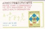 Corea Del Sur Hb 151 - Korea (Zuid)