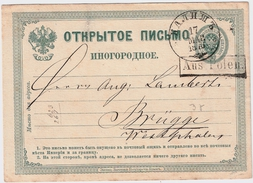"""1876 """" KALISCH """" U. Ra. """" Aus Polen """" , #6547 - ....-1919 Provisional Government"""