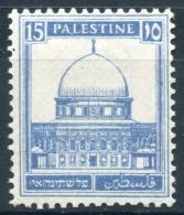 """Palestine - Mandat Britannique 1927  """"The Dome Of Rock""""  Y&T 73 *  MH  Mi: 65 , Sn: 76 , Sg: 108a - Palestine"""
