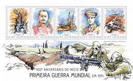 GUINEA-BISSAU SHEET. 100º ANIVERSARIO DO INICIO DA PRIMEIRA GUERRA MUNDIAL. WORLD WAR I. 2014. PERFORADO NUEVO. - Guinea-Bissau