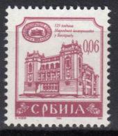 Yugoslavia,125 Years Of National Teatre In Belgrade 1994.,surcharge,MNH - 1992-2003 République Fédérale De Yougoslavie