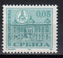 Yugoslavia,150 Years Of National Museum In Belgrade 1994.,surcharge,MNH - 1992-2003 République Fédérale De Yougoslavie