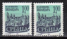 Yugoslavia,For Restoration Hilandar 1999.,both Perforation,MNH - 1992-2003 Federal Republic Of Yugoslavia