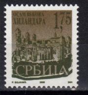 Yugoslavia,For Restoration Hilandar 2000.,perf 13 1/4,MNH - 1992-2003 Federal Republic Of Yugoslavia