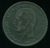 GREECE, 10 LEPTA 1878 KING GEORGE 1st - Grecia