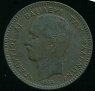 GREECE, 10 LEPTA 1882 KING GEORGE 1st - Grèce