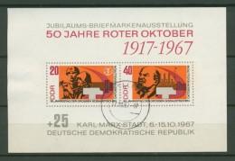 BL6-203 DDR, EAST GERMANY MI M/S,BLOCK 26 50th ANNI RED OCTOBER. USED, OBLTERE, GEBRUIKT. - [6] Oost-Duitsland