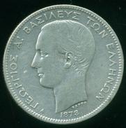 GREECE, 2 DRACMHMAI 1873 KING GEORGE 1st - Grèce