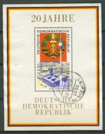 BL6-205 DDR, EAST GERMANY MI M/S,BLOCK 28-29 20th ANNI DDR, EAST GERMANY. USED, OBLTERE, GEBRUIKT. - [6] Oost-Duitsland
