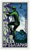 Ref. 81966 * NEW *  - BULGARIA . 1979. 50th ANNIVERSARY OF BULGARIA ALPINISM. 50 ANIVERSARIO DEL ALPINISMO BULGARO - Bulgarien