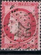 N°57 Etoile 22 - Marcophilie (Timbres Détachés)