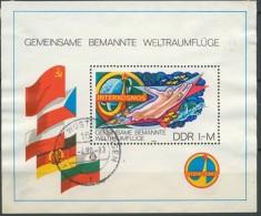 BL6-229 DDR, EAST GERMANY MI M/S,BLOCK 58 AEROSPACE, INTERKOSMOS . USED, OBLTERE, GEBRUIKT. - [6] Oost-Duitsland