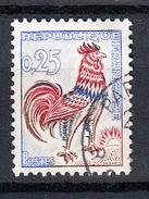 1962-65   N° 1331d  OBLITERE   CATALOGUE  YVERT - France