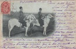 Ukraine - Russia - Army - Escorte Personnelle Tsar Nicolas II 1904 - Postmarked Chernigiv Fesches Le Chatel Doubs - Ukraine