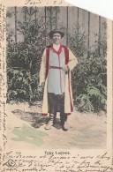 Pologne - Typy Ludowe - Costume Polonais - Pologne