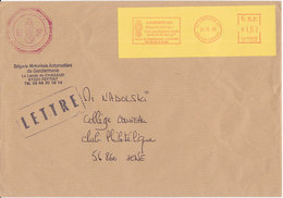 GENDARMERIE, BRIGADE MOTORISEE AUTOROUTIERE,FEYTIAT, HAUTE VIENNE (MOT/37) - 1961-....