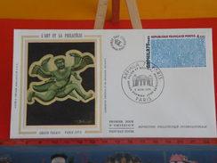 FDC > 1970-1979 > Paris 75 Expo Art Philatélie - Paris - 6.6.1975 - 1er Jour. Coté 11,25 € - FDC