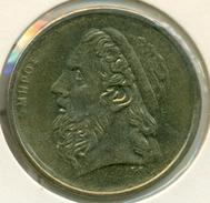 GREECE, 50 DRACHMAI 2000 B DEMOCRACY,  UNC - Grèce