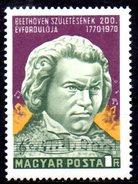 HONGRIE    N° 2106 * *  Musique Beethoven - Music