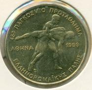 GREECE, 100 DRACHMAI 1999 B DEMOCRACY,  WORLD CHAMPIONSHIP WRESTLING, UNC - Grèce