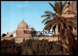 ÄLTERE POSTKARTE QUBA MOSQUE MEDINA Moschee Saudi Arabia Ansichtskarte AK Cpa Postcard - Saudi-Arabien