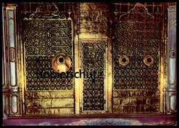 ÄLTERE POSTKARTE GRAVE OF PROPHET MOHAMMAD Moschee Saudi Arabia Medina Mosque Ansichtskarte AK Cpa Postcard - Saudi-Arabien