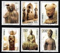 China,VR  1997 MiNr. 2806/ 2811  **/ Mnh   Höhlentempel Von Maijishan: Skulpturen - 1949 - ... République Populaire