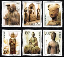 China,VR  1997 MiNr. 2806/ 2811  **/ Mnh   Höhlentempel Von Maijishan: Skulpturen - Neufs