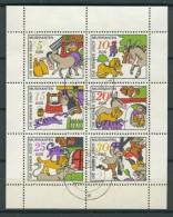 BL6-262 DDR, EAST GERMANY KLB MI 1717-1722 SPROOKJES, MARCHEN, FAIRYTALES. USED, OBLTERE, GEBRUIKT. - [6] Oost-Duitsland
