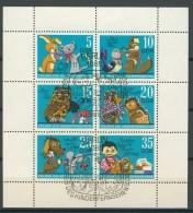 BL6-264 DDR, EAST GERMANY KLB MI 1807-1812 SPROOKJES, MARCHEN, FAIRYTALES. USED, OBLTERE, GEBRUIKT. - [6] Oost-Duitsland