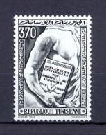 Tunisia/Tunisie 1988 - Stamp - 40th Anniversary Of The Universal Declaration Of Human Rights - Tunisia (1956-...)