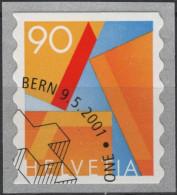 SUISSE 1685 (o) Lettre A Timbre Auto-adhésif Cachet FDC 2 - Switzerland