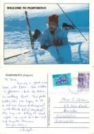 Skiing Boy,  Pamporovo , Bulgaria Postcard Posted 1998 Stamp - Bulgaria