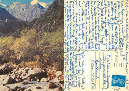 Bishkek, Kyrgyzstan Postcard Posted 1995 Stamp - Kirghizistan