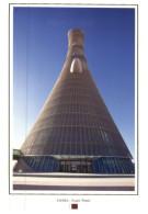 (219) Qatar - Aspire Tower - Qatar