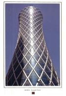 (219) Qatar - Doha Tornado Tower - Qatar