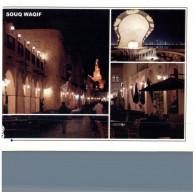 (219) Qatar - Doha Souq Waqif (market) - Qatar