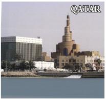 (219) Qatar - Doha Cultural Islamic Centre - Qatar