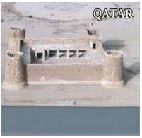 (219) Qatar -  UNESCO Fort - Qatar