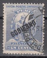 PERU   SCOTT NO   023  USED   YEAR  1896 - Peru